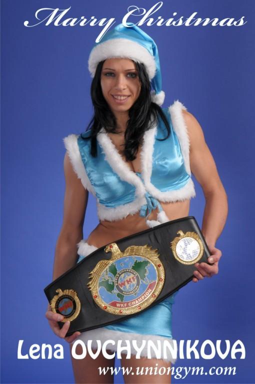 Lena-OVCHINNIKOVA-WKF-World-Champion