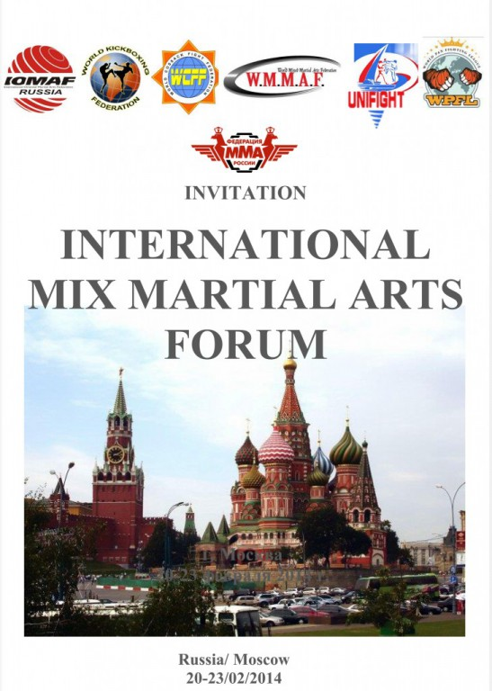2014.02.20 MMA Forum Moscow