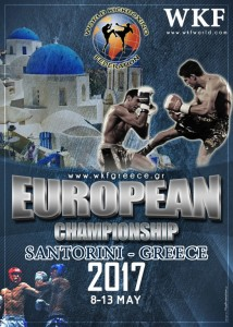 2017.05.05 European Championships, Greece