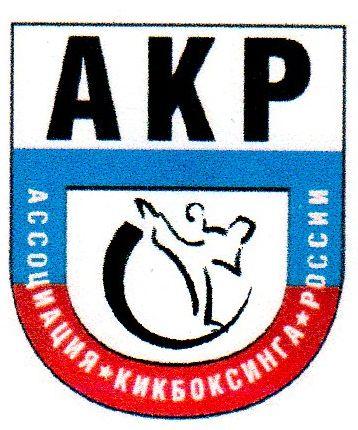 AKR Russia Logo